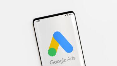 【2021年度版】Google・yahoo リスティング広告で使える記号のまとめ